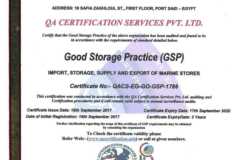GSP Certificate
