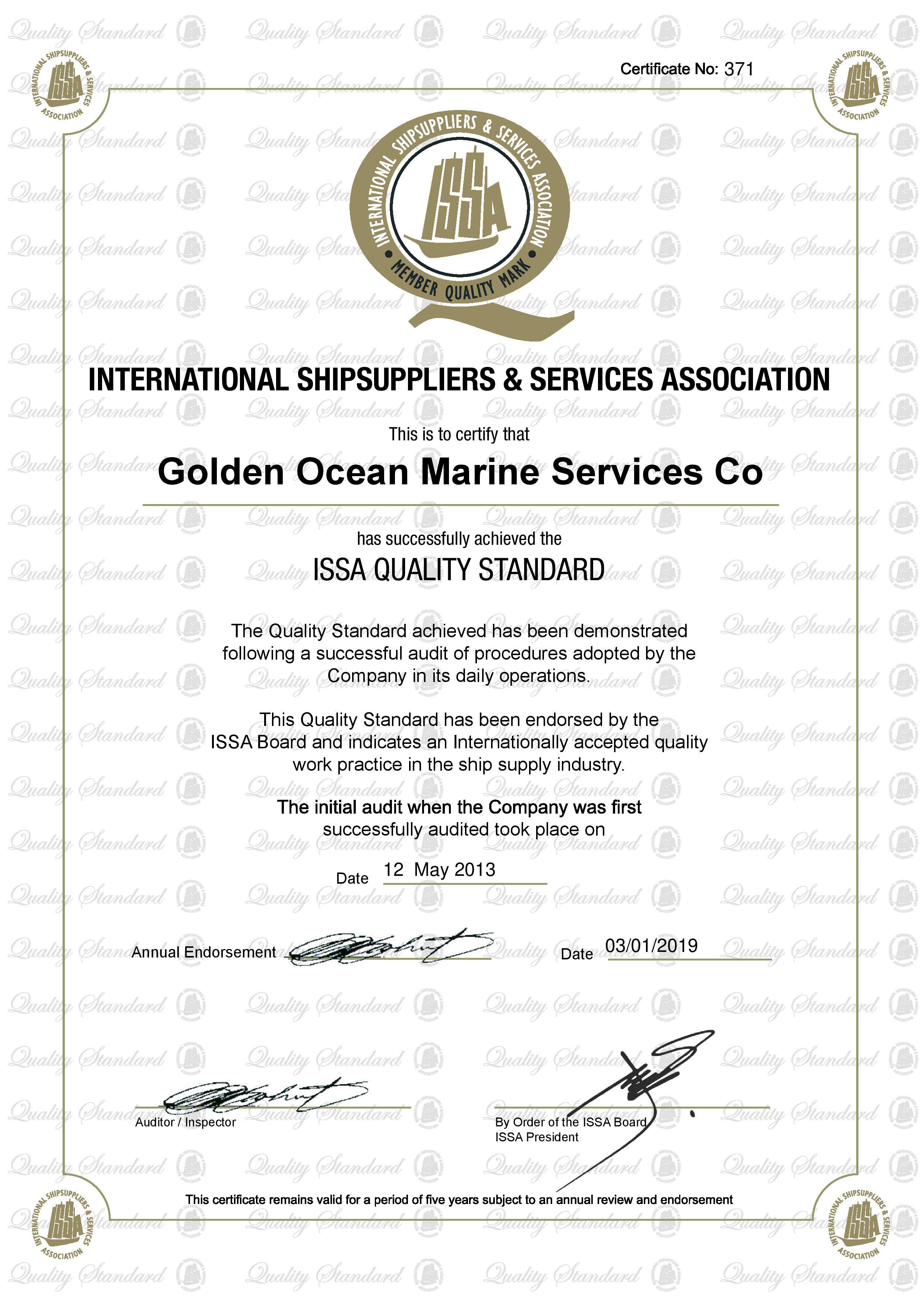 issa certificate maritime international certificates marine nbs association accreditations