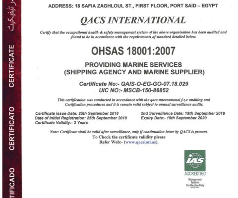 QACS International Certificate