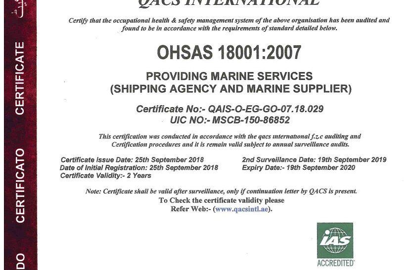 QACS International Certificate